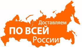 Доставка лепнины из полиуретана по всей России